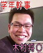2008・3月西尾高校卒業生☆