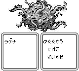 時空の覇者 SaGa3[完結編]