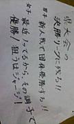 山形県立南陽高校弓道部
