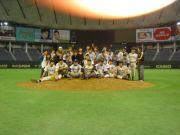 立教大学【理学部】野球会