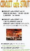CIRCUIT cafe STRUT
