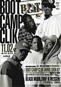 90's HIPHOP R&Bしか聴かねぇ!!!