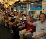 電車でビール