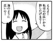 マイミク@絵描き
