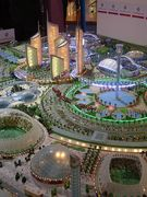 〜Dubai Land〜