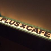 PLUS + CAFE
