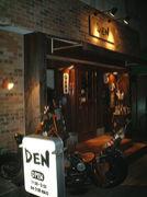 食楽酒房 「D E N」