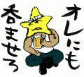 ハマスタでビールを飲もう!