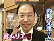 酢ムリエ に関するコミュ
