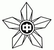 新宿区立大久保中学校