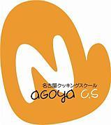 名古屋クッキングスクール