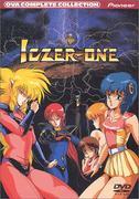 ICZER-1/戦え!イクサー1