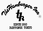ザ・ハンバーガー・イン