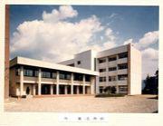 長野県長野南高等学校