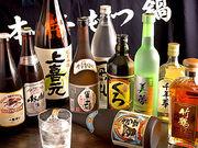 77同盟 〜飲みの怪〜
