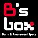 ☆B's box  &  曽我塾 の集い☆