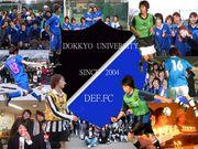 獨協大学 DEF.FC