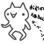 斉藤またんき
