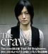 The crawl
