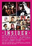 INSIDER (インサイダー)