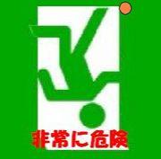 ローリング同好会withシザー