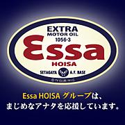Essa HOISA グループ