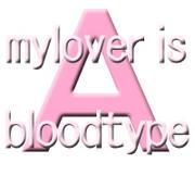恋人はA型。