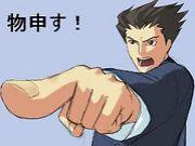 ○○に物申す!!