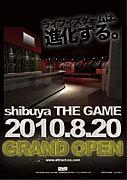shibuya THE GAME