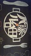 うまいものkitchen勝田台バル