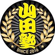 RT 山田塾 カートランド四国