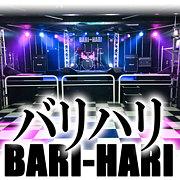 滋賀 BARI-HARI