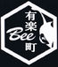 Bee有楽町