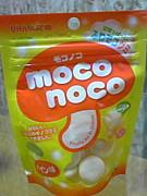 moconoco(モコノコ)
