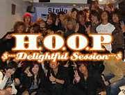 H.O.O.P〜Delightful session〜