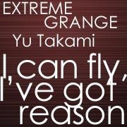 I can fly,I've got reason