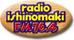 ラジオ石巻