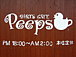 DARTS CAFE Peeps