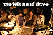 the left hand drive