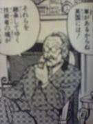 絵崎コロ助教授がツボだ。