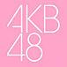 AKB48関連グッズ譲渡場