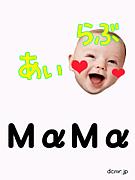 岡垣★芦屋☆水巻★遠賀のmama