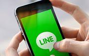 LINE@ビジネス情報・交流