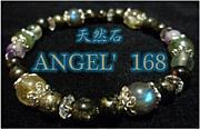 天然石 ANGEL'168