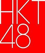 HKT48★福岡界隈★