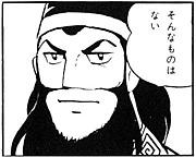 丸投げ社長