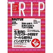 BRUTUS TRIP