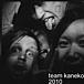 Team Kaneko/チーム金子
