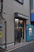 AMBITION -アンビション-