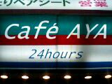 Cafe AYA  (gay only)